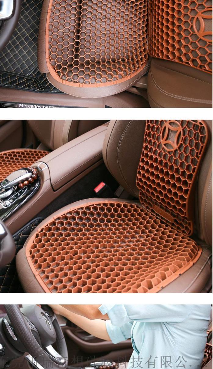 汽車坐墊套裝_12.jpg