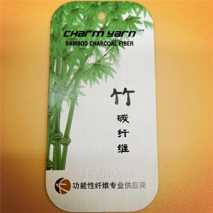 竹碳纖維、竹碳絲、白灰黑、現貨868560305