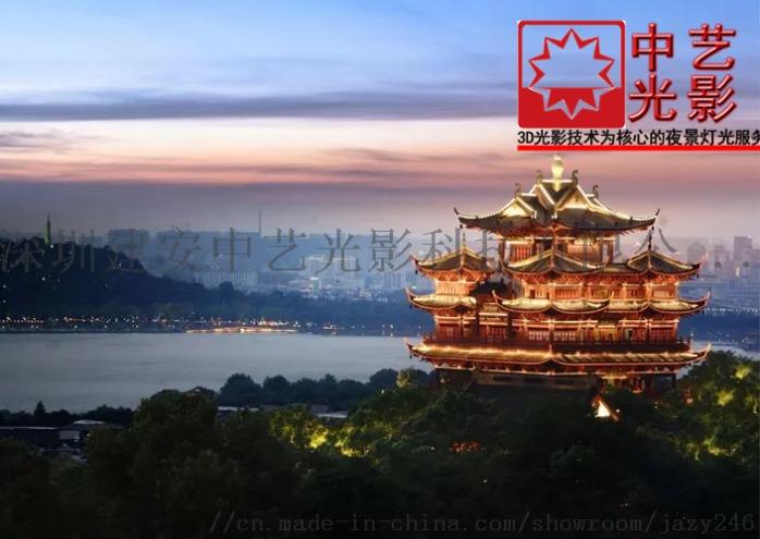 杭州G20夜景亮化项目.png