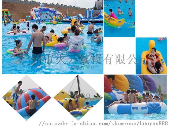 戶外支架水池充氣兒童水上樂園大型支架游泳池游泳培訓池水上滑梯120207675