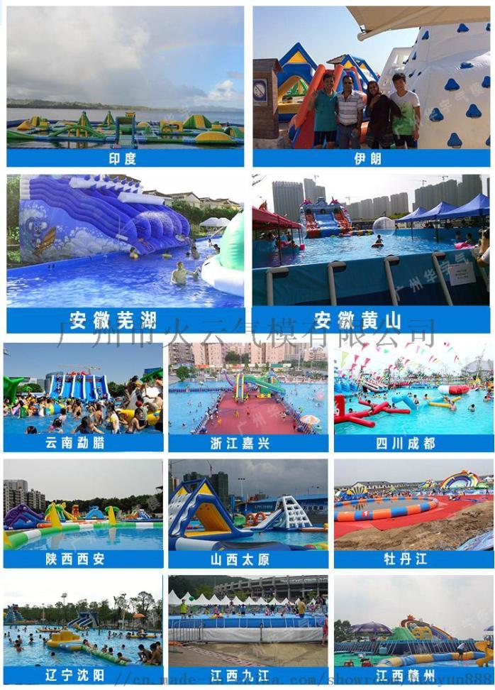 戶外支架水池充氣兒童水上樂園大型支架游泳池游泳培訓池水上滑梯120207775
