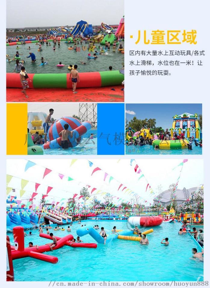 户外支架水池充气儿童水上乐园大型支架游泳池游泳培训池水上滑梯120207755