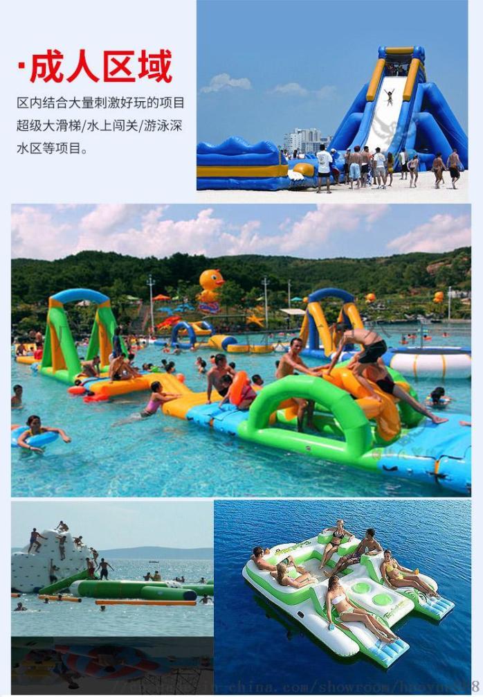 户外支架水池充气儿童水上乐园大型支架游泳池游泳培训池水上滑梯120207765