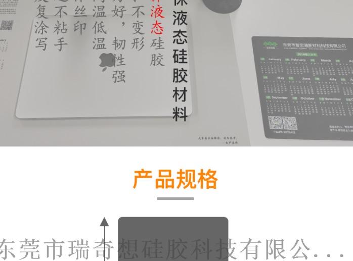 滑鼠墊詳情20190701_05.png