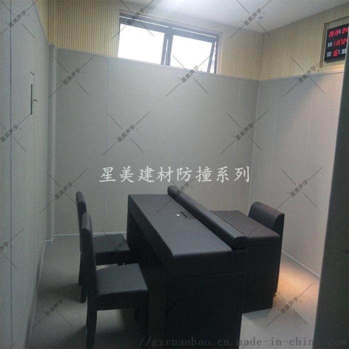 纪委审讯室2.jpg