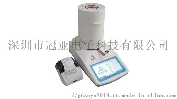 污泥固含量测定仪22年大品牌868180055