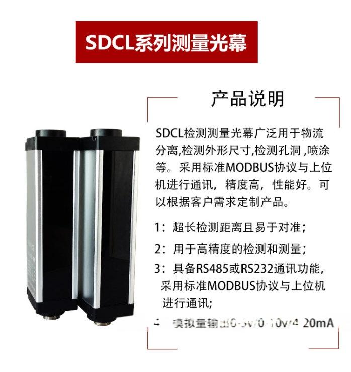 SDCL原图008_02.jpg
