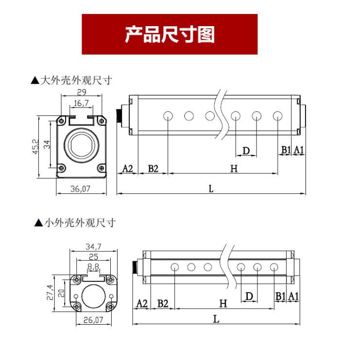 SDCL原图008_05.jpg