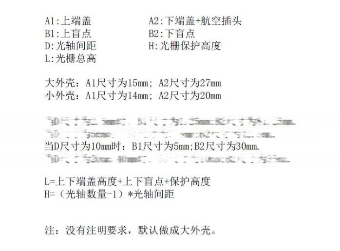 SDCL原图008_06.jpg