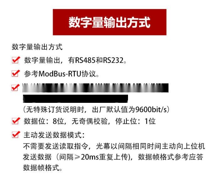 SDCL原图008_09.jpg