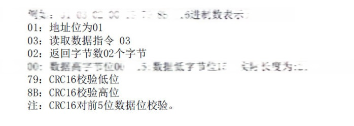 SDCL原图008_11.jpg