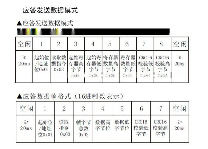 SDCL原图008_10.jpg