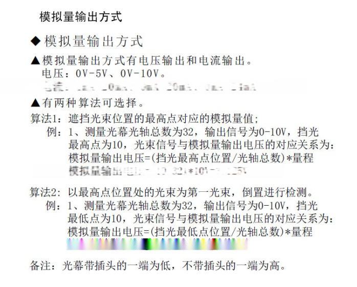 SDCL原图008_12.jpg