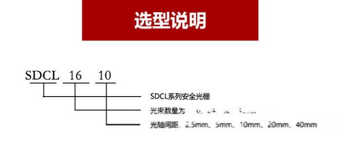 SDCL原图008_19.jpg