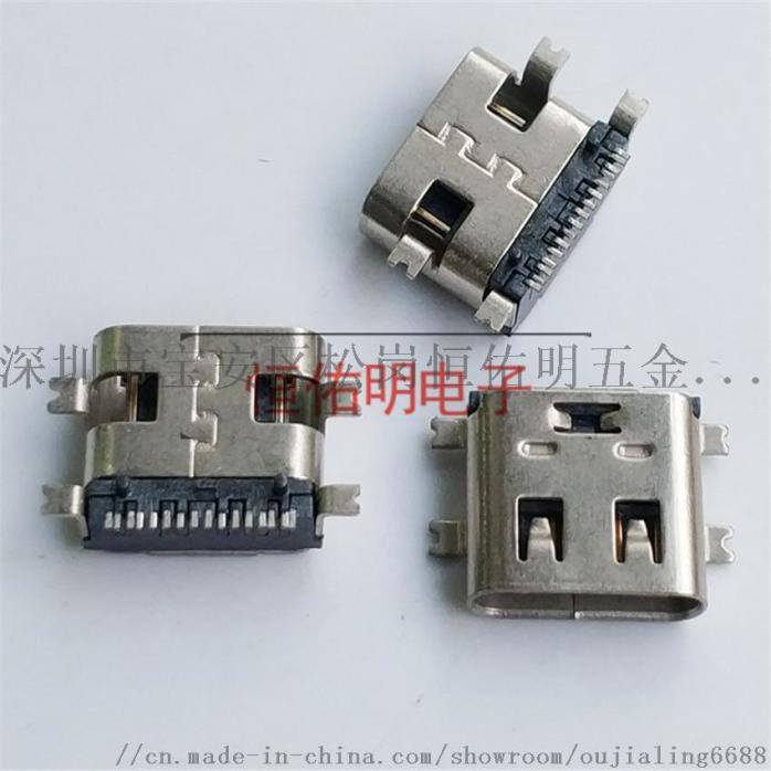 貼板Type-c母座 16P短體SMT 四腳全貼 帶彈片插座.jpg