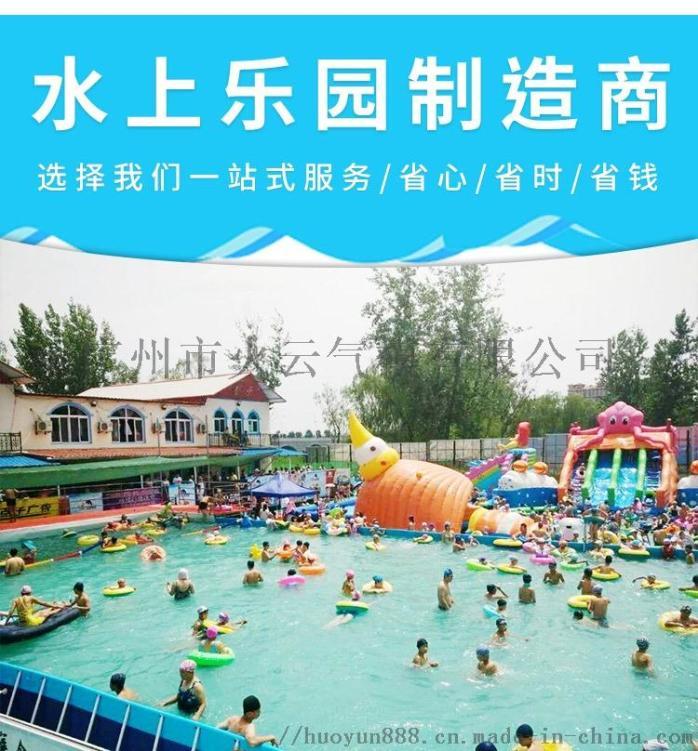 大型水上樂園設備廠家兒童動漫水世界充氣闖關衝關游泳池戶外玩具121202305