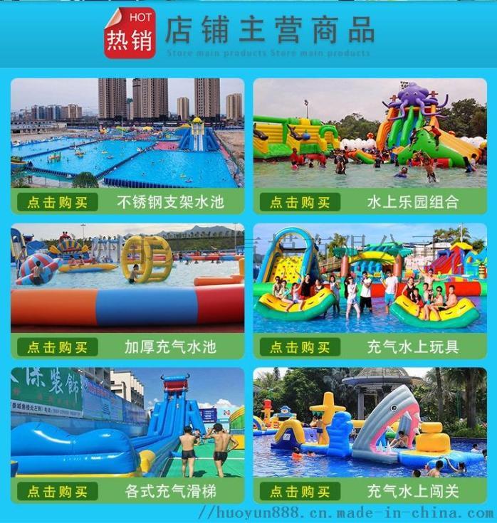 大型水上樂園設備廠家兒童動漫水世界充氣闖關衝關游泳池戶外玩具121202315