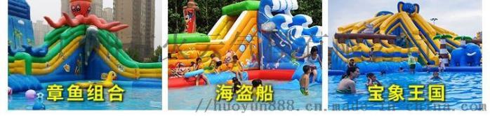 大型水上樂園設備廠家兒童動漫水世界充氣闖關衝關游泳池戶外玩具121202405