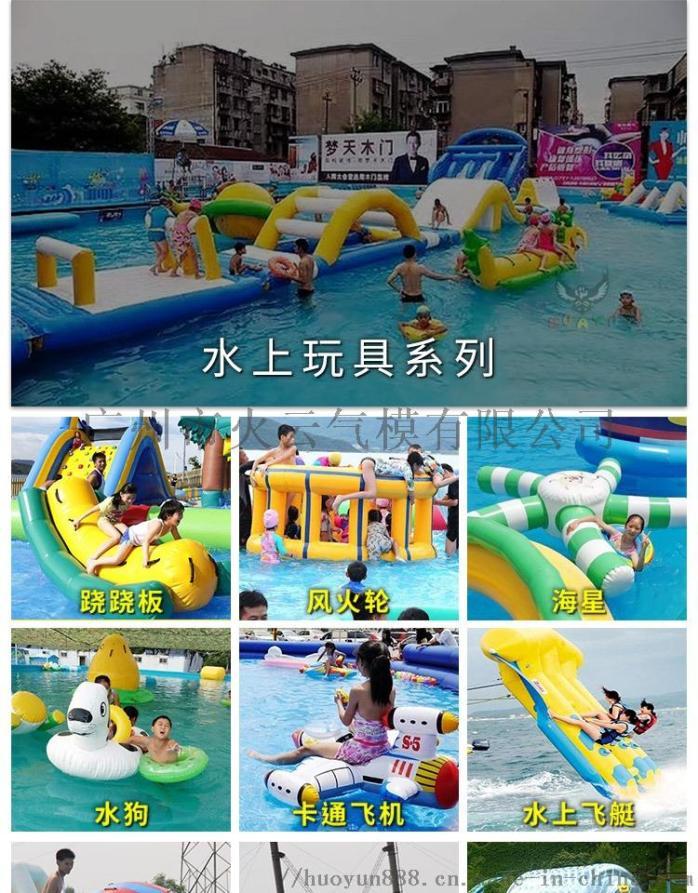 大型水上樂園設備廠家兒童動漫水世界充氣闖關衝關游泳池戶外玩具121202435