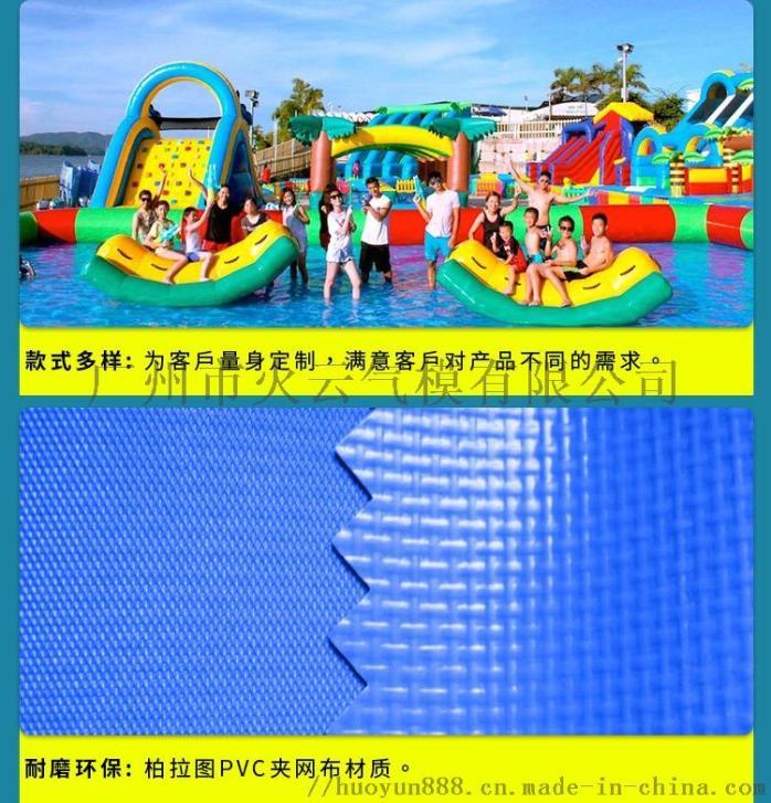 大型水上樂園設備廠家兒童動漫水世界充氣闖關衝關游泳池戶外玩具121202515