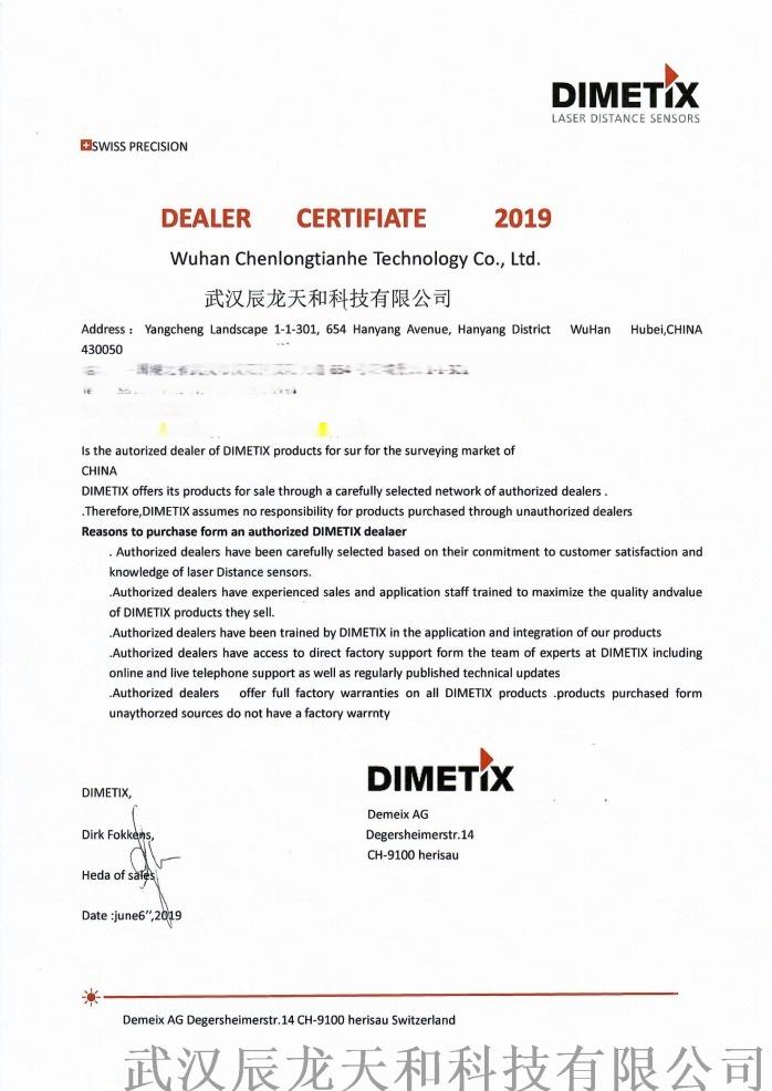 DIMETIX 2019.jpg