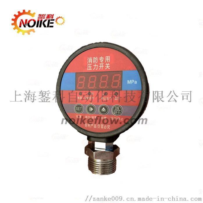 1-1ZFQ430044F.jpg