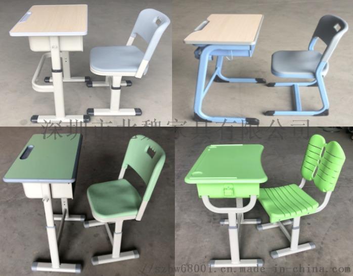 广东KZY001学生塑钢课桌椅厂家直销121334025