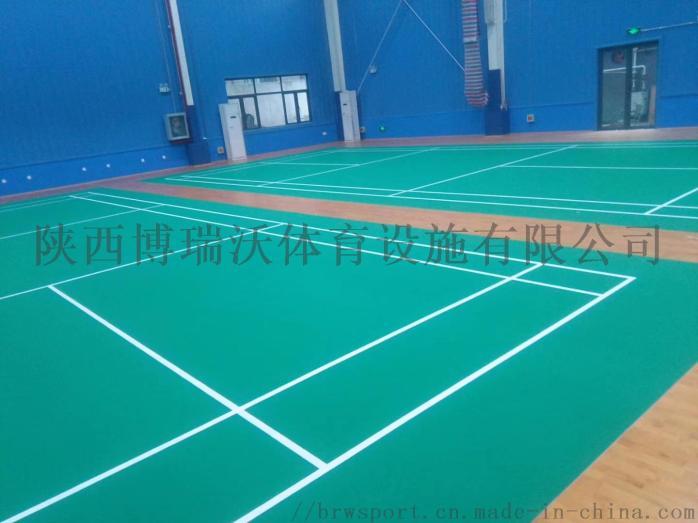 标准羽毛球场尺寸,羽毛球场标准造价多少120953452