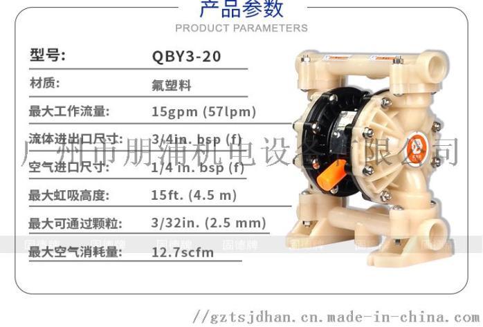 QBY3 20-3.jpg