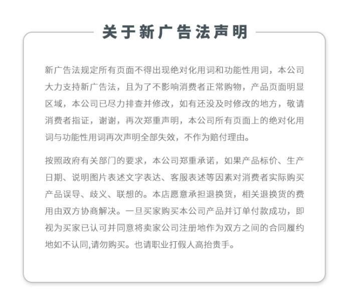 電氣機械設備清洗劑KL-EC102-陝西克林沃爾121245135