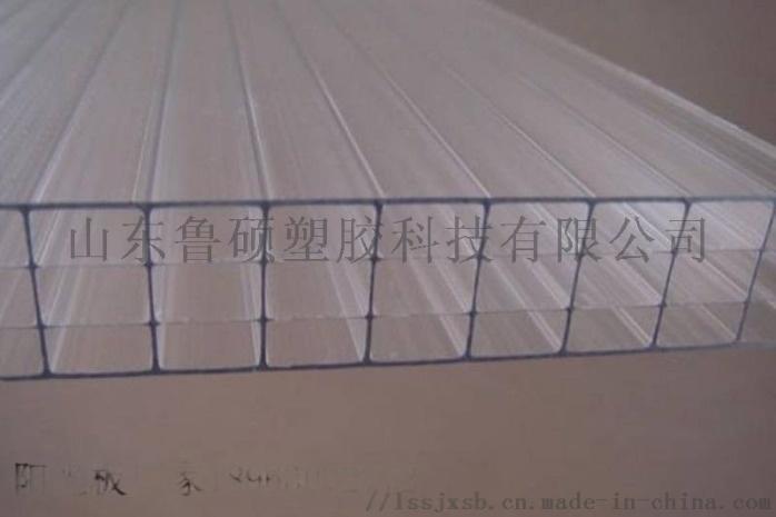 陽光板66.jpg