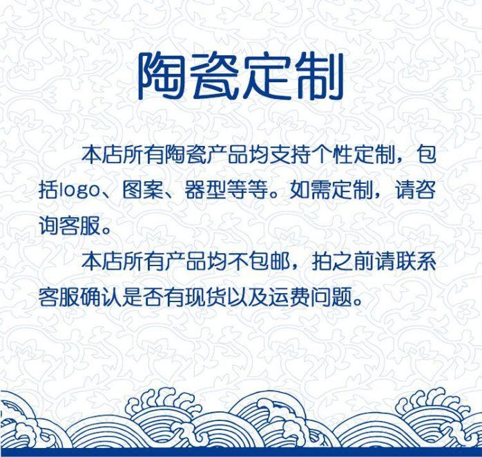 景德镇贴花青花瓷板瓷片订制定做厂家120708192