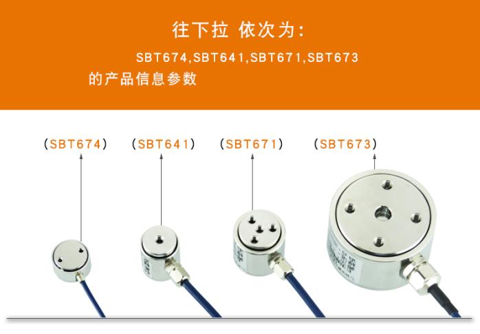 产品介绍1_02.jpg