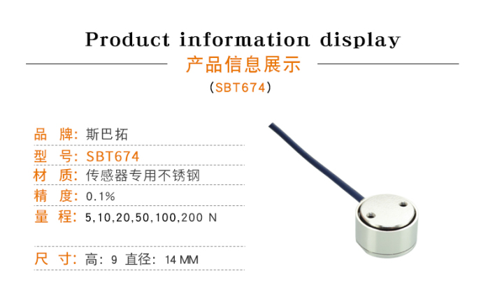 产品介绍1_03.jpg