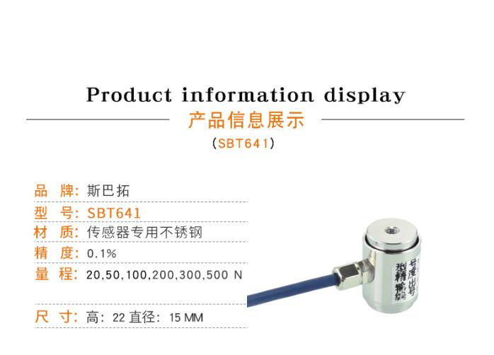 产品介绍1_06.jpg