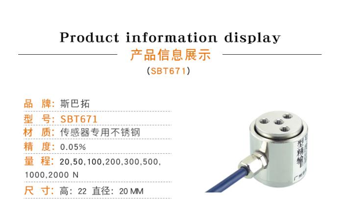 产品介绍1_09.jpg