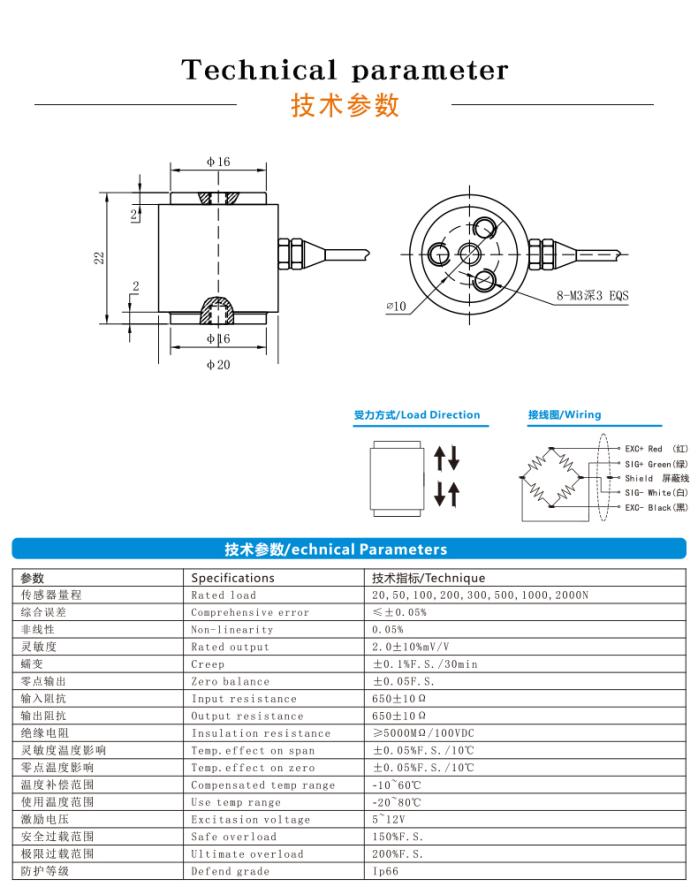 产品介绍1_11.jpg