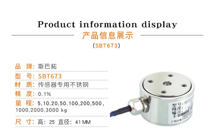 产品介绍1_12.jpg