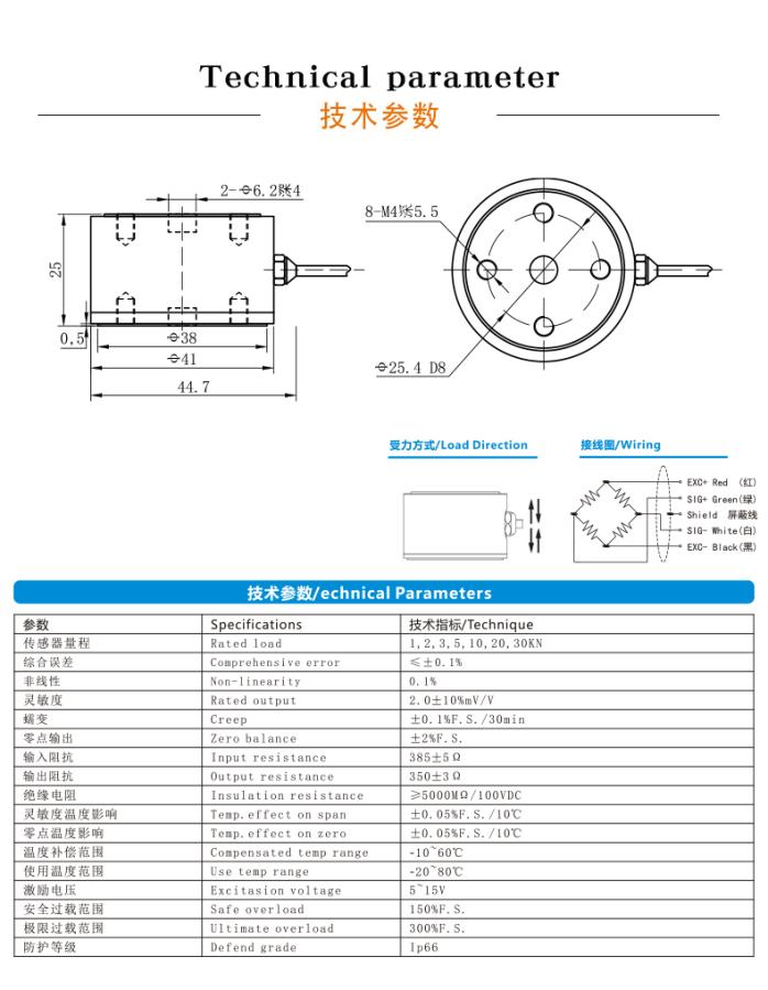 产品介绍1_14.jpg