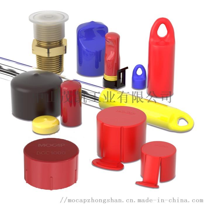 錐狀塑料堵頭 K型管塑料堵頭121488005