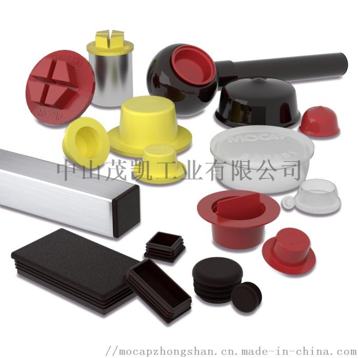 錐狀塑料堵頭 K型管塑料堵頭121488015
