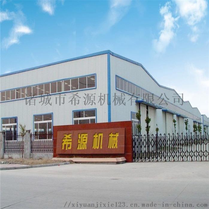 热销电加热豆泡油炸锅 豆腐泡油炸深加工设备供应商92953732