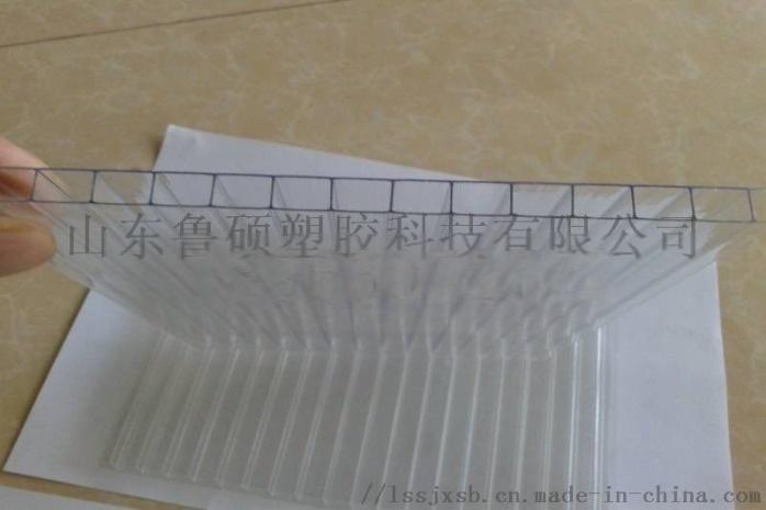 鱼台阳光板02.jpg
