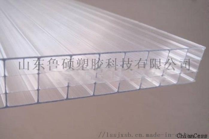 成武陽光板27.jpg