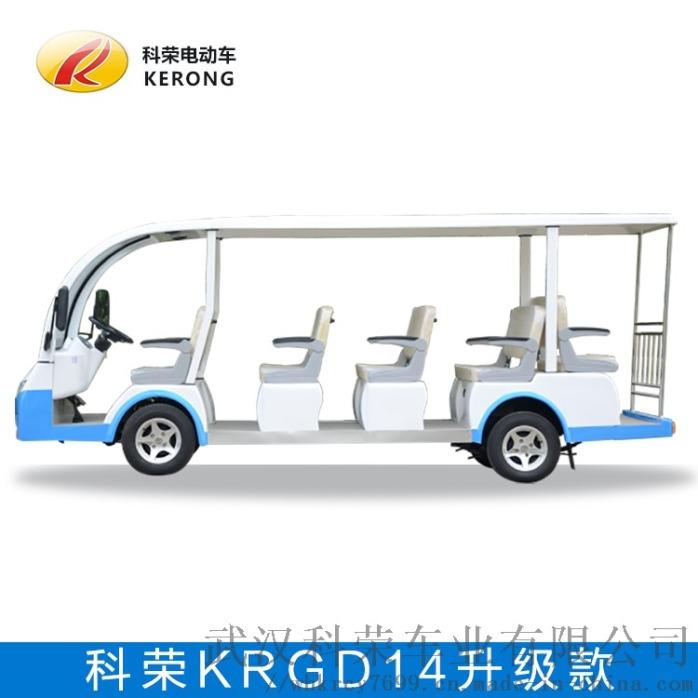 武漢電動觀光車廠家直銷,現貨供應14座電動觀光車858164765