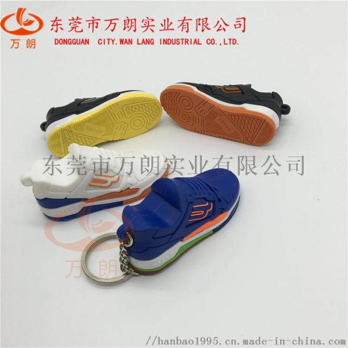 工廠訂做立體小鞋鑰匙扣,pvc環保軟膠鑰匙扣120896055