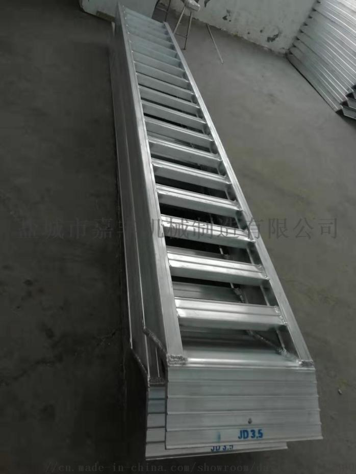合力叉车铝合金跳板铝爬梯上下车用867091765