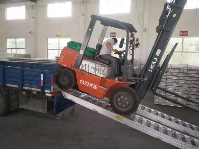 合力叉车铝合金跳板铝爬梯上下车用867091745