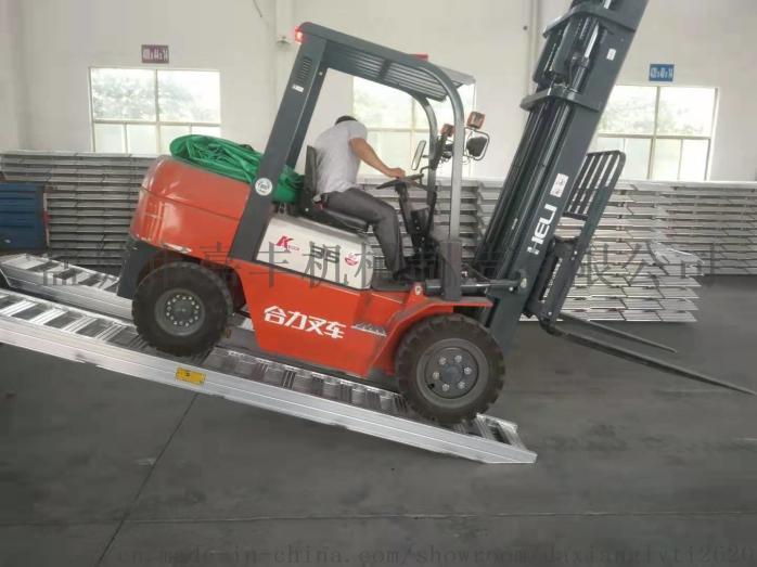合力叉车铝合金跳板铝爬梯上下车用119918125