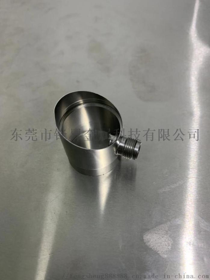不鏽鋼有色金屬真空釺焊 鋒昇熱處理304真空釺焊868279885